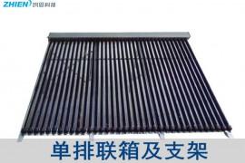 太阳能热水工程联箱支架