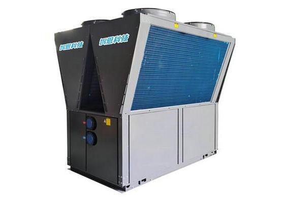 空气能热泵大型商用热水机:50p常温机